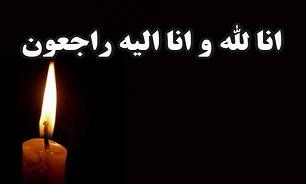 مراسم تشییع جنازه شهید سروان «هادی الماسی»