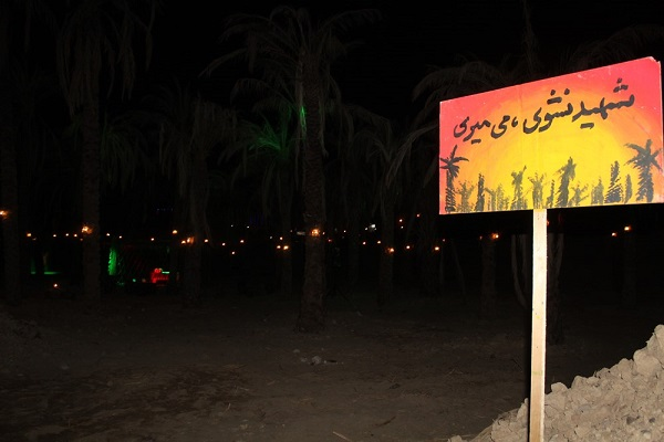 شهروندان قلب پایتخت در «نقطه رهایی»