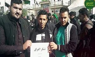 ایرانیها به تشکر از عراقیها میروند+ کلیپ