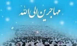 رونمایی از پلاک کوچه روحانی شهید «زرگریان» از شهدای منا در قم