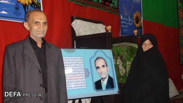 وقف نامه خانه شهیدان «ذاکری نژاد» رونمایی شد