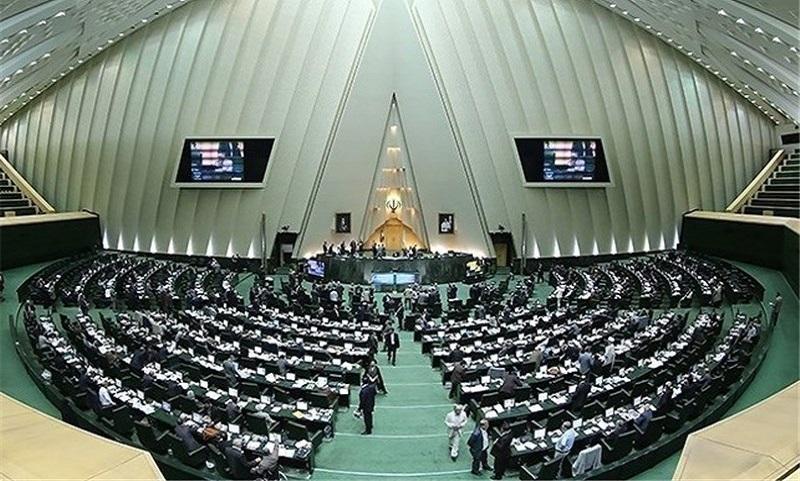 جلسه علنی مجلس آغاز شد؛ گزارش کمیسیون حمایت از تولیدات ملی و نظارت بر اجرای اصل 44 قانون اساسی در دستور کار نمایندگان
