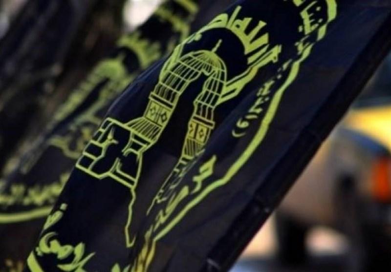 جهاد اسلامی: افزایش مقاومت در کرانه باختری پاسخ به جنایات اسرائیل است