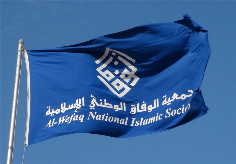 الوفاق: نتانیاهو و صهیونیستها جایی در بحرین نخواهند داشت