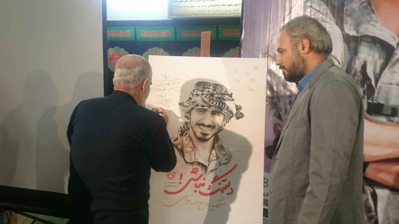 سومین سالگرد شهید قربانی برگزار شد+ تصاویر