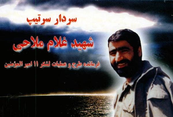 شهید ملاحی با سن کم دوره «دافوس» را گذرانده بود/ آرزوی شهادت در لبنان