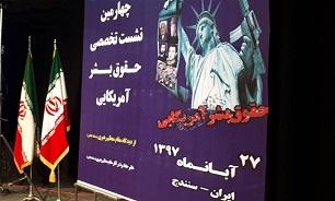 قدرت آمریکا در جهان به ویژه خاورمیانه رو به افول است
