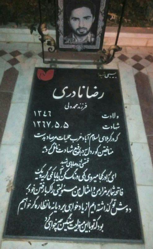 عکس/ سنگ قبر شهیدی که از شما سوال میپرسد!