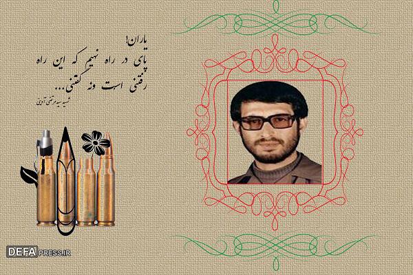 به مناسبت روز دانشجو منتشر شود///شهیدی که کمک به جبهه را جریمه تأخیر در اقامه نماز اول وقت تعیین کرده بود