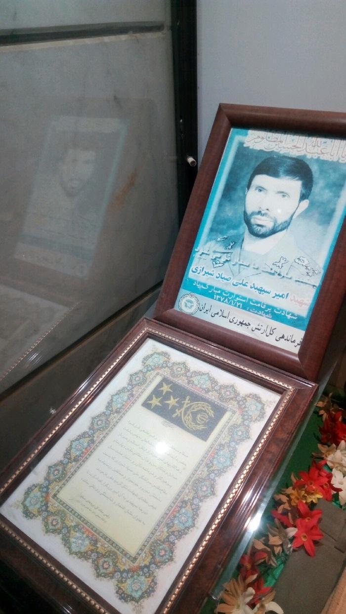 تصویر آخرین درجه شهید «صیاد شیرازی» در موزه خرمشهر