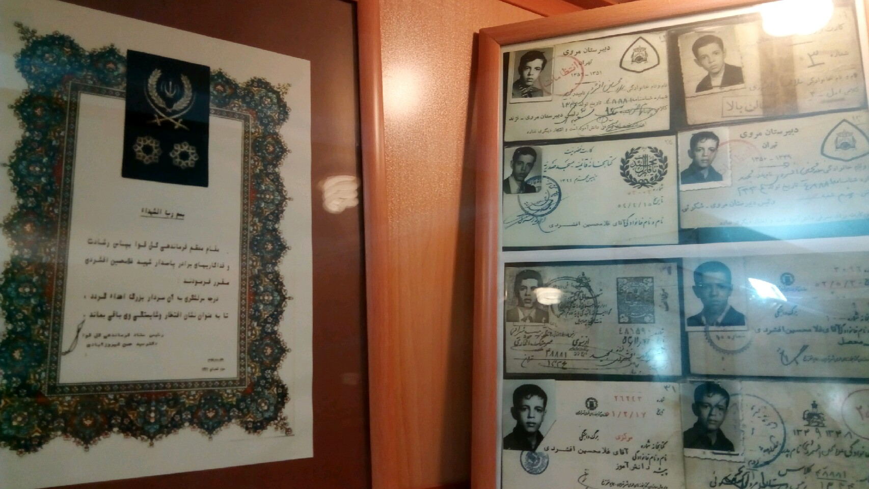 آخرین درجه شهید «غلامحسین افشردی» معروف به حسن باقری+ عکس و سند