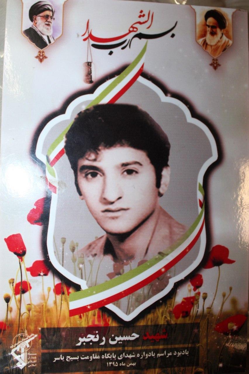 با پسر نوزادم 15 روز در خوزستان به دنبال پیکرش گشتم