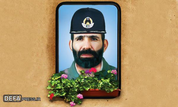 شهید اردستانی 2