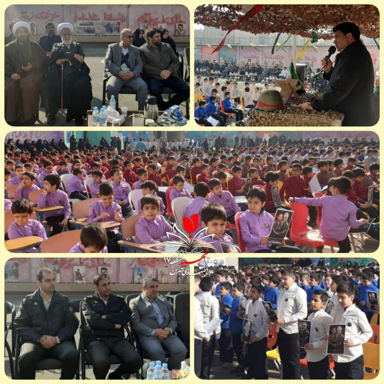 بیستمین کنگره شهدای معلم و دانشآموز منطقه 17 تهران افتتاح شد
