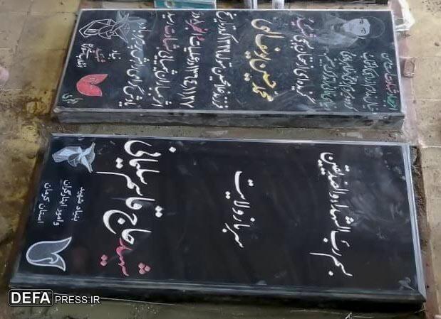 ماجرای مخالفت سردار شهید «قاسم سلیمانی» با ساختن فیلم سینمایی درباره خود