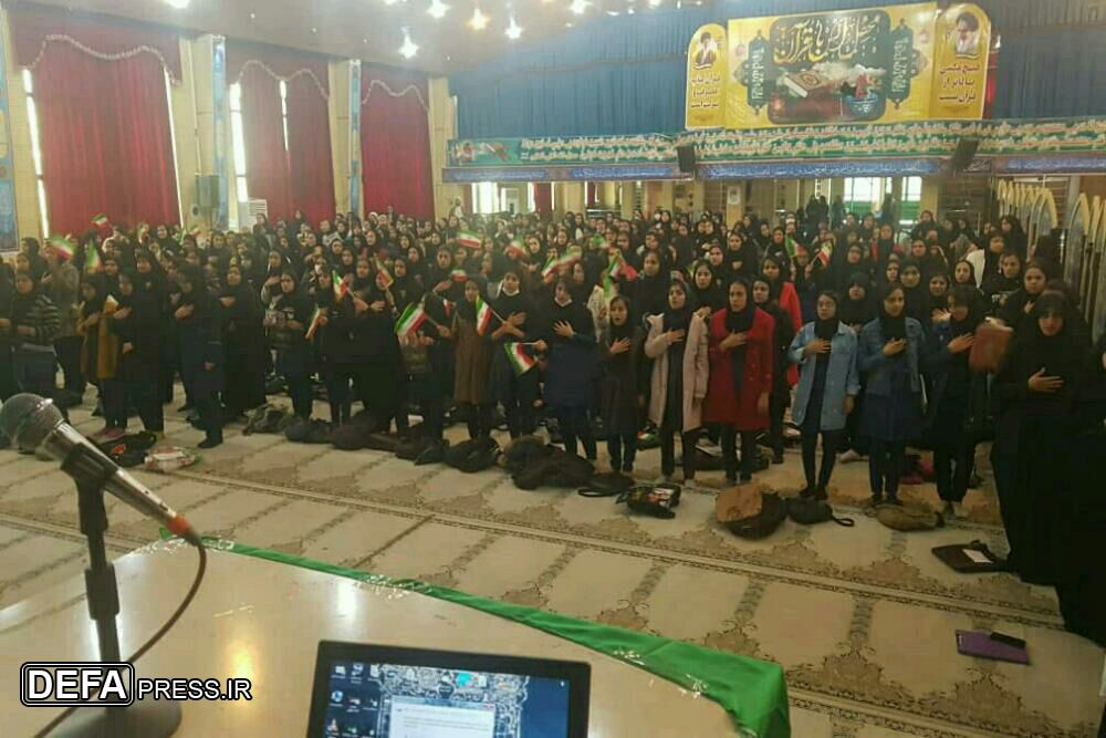 جشن انقلاب در یاسوج برگزار شد + تصاویر