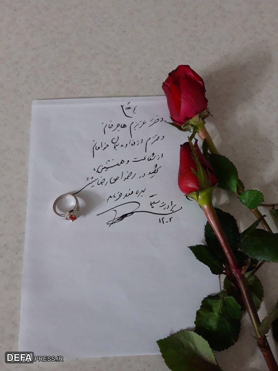 دستنوشته شهید حاج قاسم سلیمانی خطاب به همسر شهید «سید رضا طاهر» + عکس