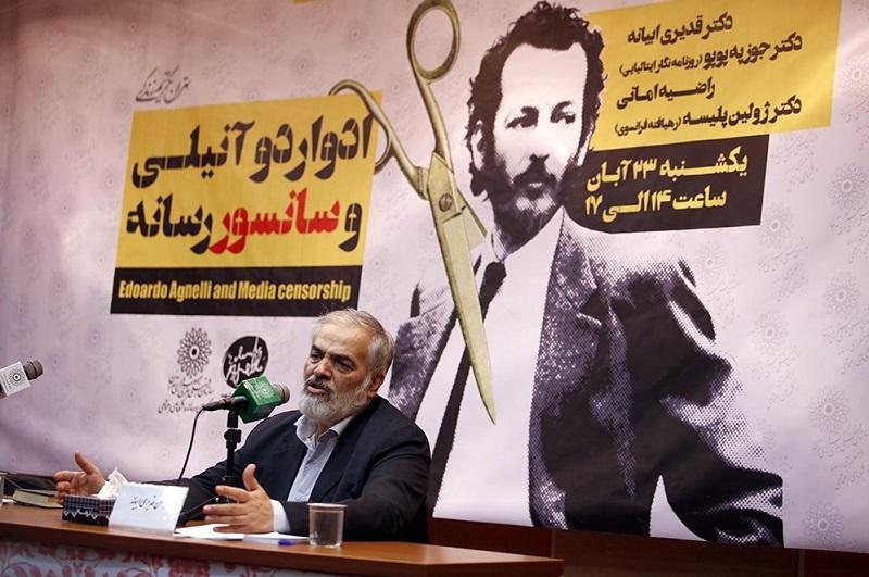 سانور مستند شهید «ادواردو» در ایتالیا و ایران/ رهبر معظم انقلاب دستور پخش مستند را دادند