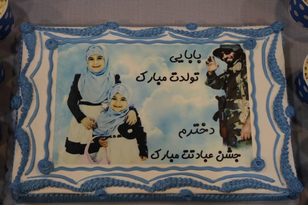 بابایی تولدت مبارک/ دخترم جشن عبادتت مبارک