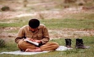 سفارش شهید حسین قنبریها به خانوادهاش؛ راضی نیستم ضدانقلاب در مراسم من شرکت کند