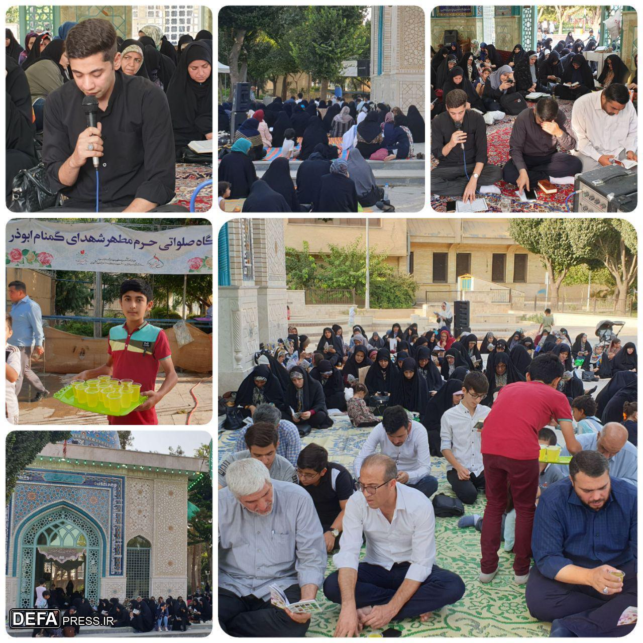 مراسم قرائت دعای عرفه در جوار شهدای گمنام تهران + تصاویر