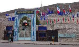 برگزاری مراسم سالگرد حماسه 26 مرداد پاوه در کرمانشاه