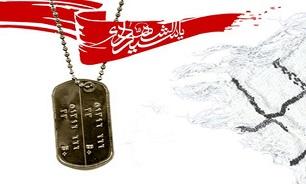 مراسم تجلیل از خانوادههای وزیران و کارمندان شهید دولت