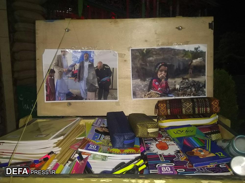 «آتش به اختیار» جوانان بسیجی برای تأمین لوازمالتحریر نیازمندان + تصاویر