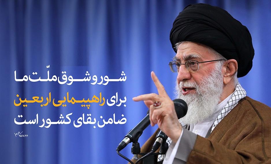 پیادهروی اربعین ضامن اقتدار ایران اسلامی است