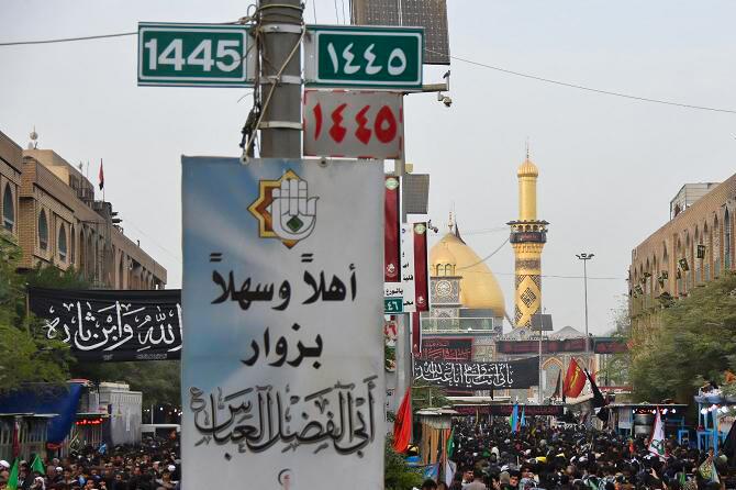 بیا و «مسیر عشق» را ببین که چگونه «الحسین یجمعنا»