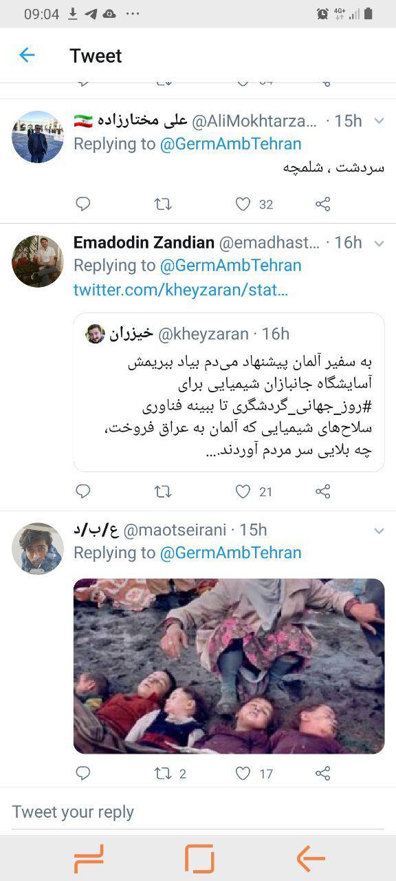 پیشنهاد جالب ایرانیها به سفیر آلمان در روز جهانی گردشگری+ تصویر