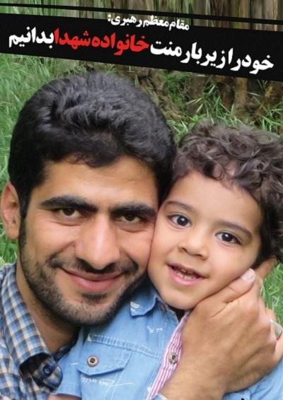 رمز دستیابی به شهادت از نگاه همسر شهید مدافع حرم/ هرچه خدا بخواهد، همان میشود