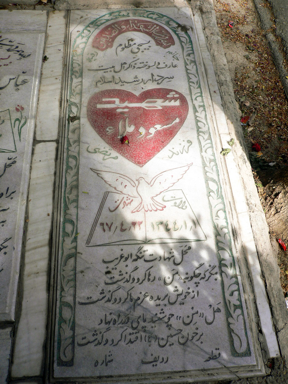 با ابراز محبت انسانها را متوجه خطایشان کنید/ ارادت قلبی به حضرت امام (ره) راهگشای رسیدن به مقصود حقیقی