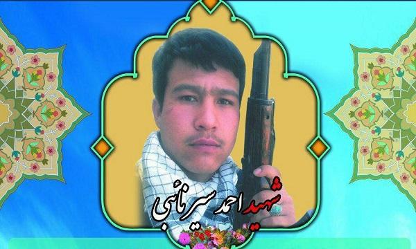 تشییع پیکر شهید فاطمیون امروز در شهرری