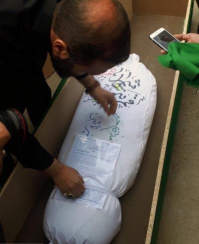 پیکر ۲ شهید فاطمیون طی هفته گذشته در تهران