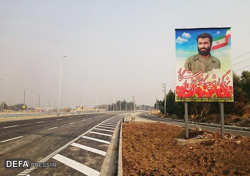 بزرگراه شهید «نجفی رستگار» مزین به تصویر این شهید والامقام شد + عکس