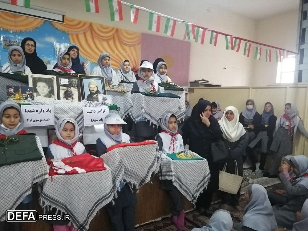 پیچیدن عطر «بوی پیراهن یوسف» در مدرسه شهید «موسویفر»+ تصاویر