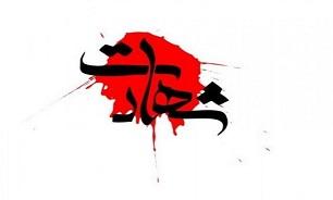 ما فرزندان اسلام از مرگ نمی ترسیم