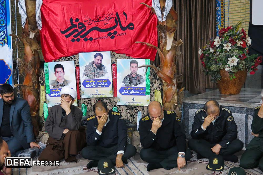 مراسم گرامیداشت شهدای امنیت برگزار شد