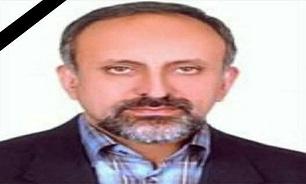 «محمدرضا داودی» به همرزمان شهیدش پیوست