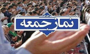 برگزاری نماز جمعه پس از وقفه 11 ماهه در مرکز استان بوشهر