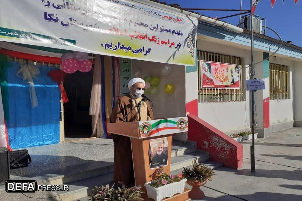1222843 805 - نواختن «زنگ انقلاب اسلامی» در شهرستان نکا