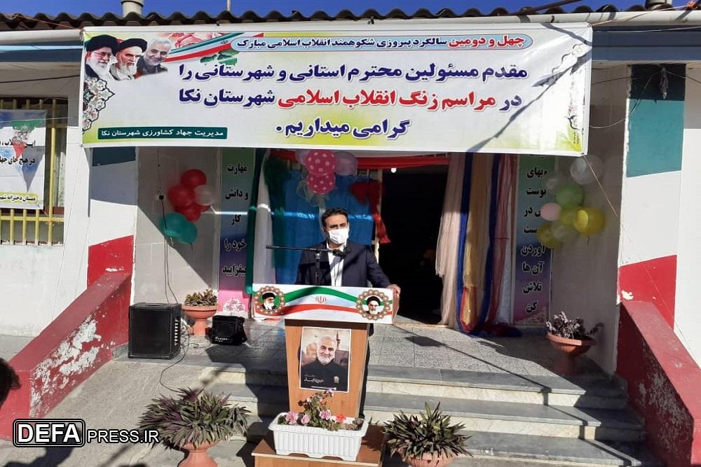 1222844 352 - نواختن «زنگ انقلاب اسلامی» در شهرستان نکا