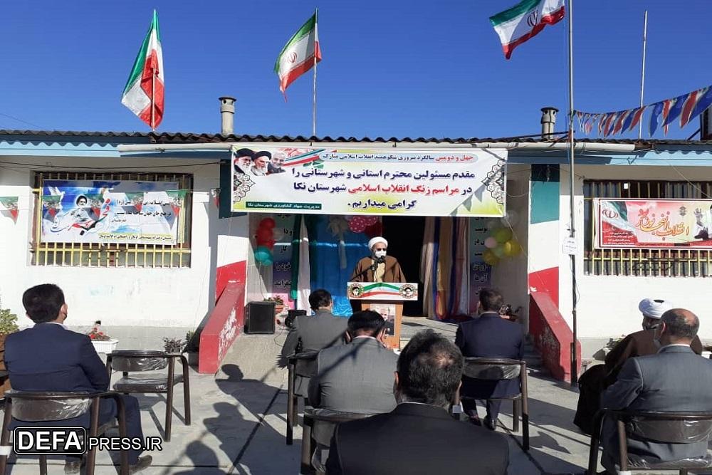 1222845 624 - نواختن «زنگ انقلاب اسلامی» در شهرستان نکا