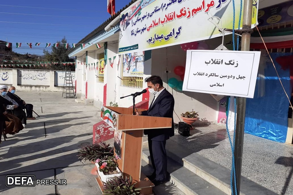 1222849 464 - نواختن «زنگ انقلاب اسلامی» در شهرستان نکا