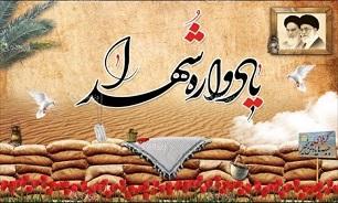 1227024 580 - پایگاه خبری اخبار بناب شهرستان بناب