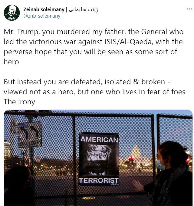واکنش زینب سلیمانی به پایان رژیم ترامپ/ زندگی را در ترس به سر خواهی برد