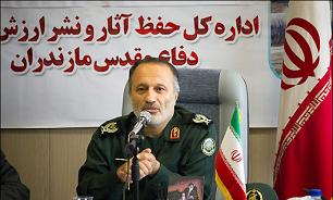 مازندران جلودار عرصه ایثار و شهادت