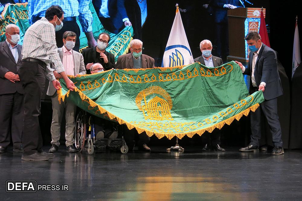 مرکز نیکوکاری «یادگاران شهدا» افتتاح شد