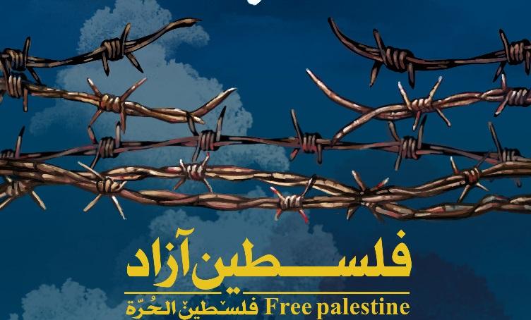 استقبال شاعران از پویش بینالمللی «فلسطین آزاد»/ گردهمایی عظیم پویش در مشهد